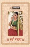 sangam prints swarmangla beautiful collection of sarees at reasonable rate