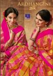 shangrila ardhangini silk beautiful designer collection of sarees