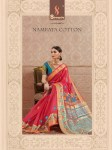 shangrila namrata cotton colorful fancy collection of sarees