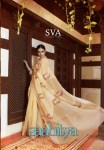 sVA saahitya colorful fancy collection of sarees