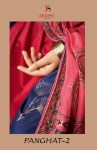 deepsy suits panghat 2 fancy colorful collection of salwaar suits at reasonable rate