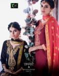 Kessi Fabrics shanghar by patiala vol 11 cotton salwar kameez collection