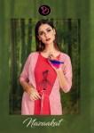 poorvi designer nazaakat fancy colorful kurtis catalog at reasonable rate