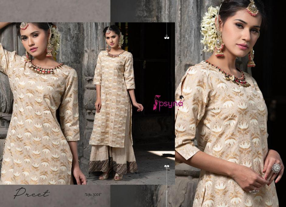 Psyna preet vol 3 party wear long kurti with gharara collection latest outfit