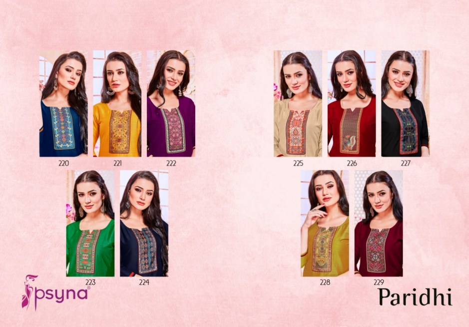 Psyna tex paridhi vol 22 beautifull daily wear kurties catalog
