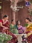 shangrila meenakshi cotton vol 3 colorful collection of sarees at reasonable rate