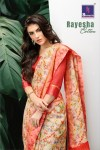 Shangrila rayesha cotton fancy Traditional sarees collection