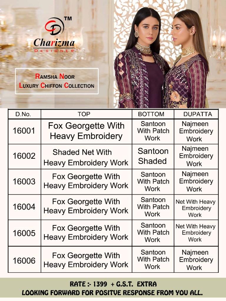Charizma designer ramsha noor luxury pakistani  salwar kameez Collection