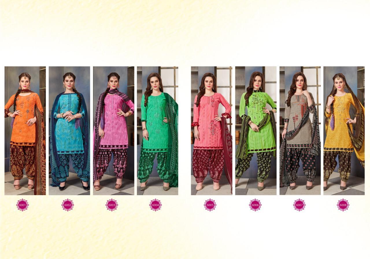 22b596f52c Kayvee Suits patiala beauty designer salwar kameez collection dealer