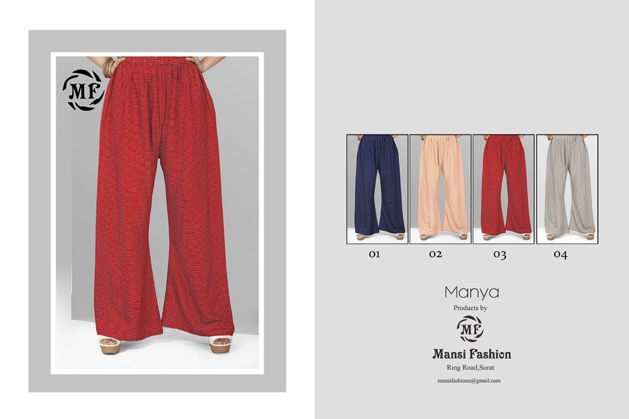 Mansi fashion plazzo vol 2 colourful plazzo collection