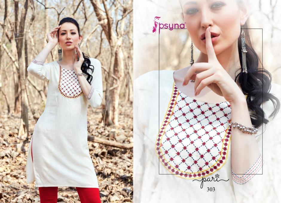 Psyna pari vol 3 casual wear rayon kurties collection dealer