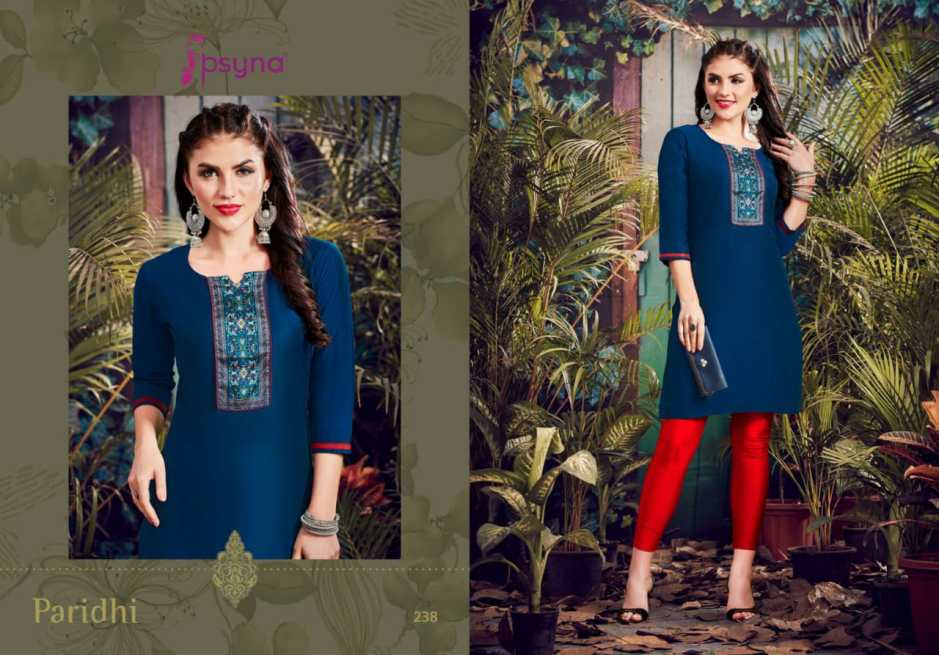 Psyna paridhi vol 23 daily wear casual cotton kurties collection