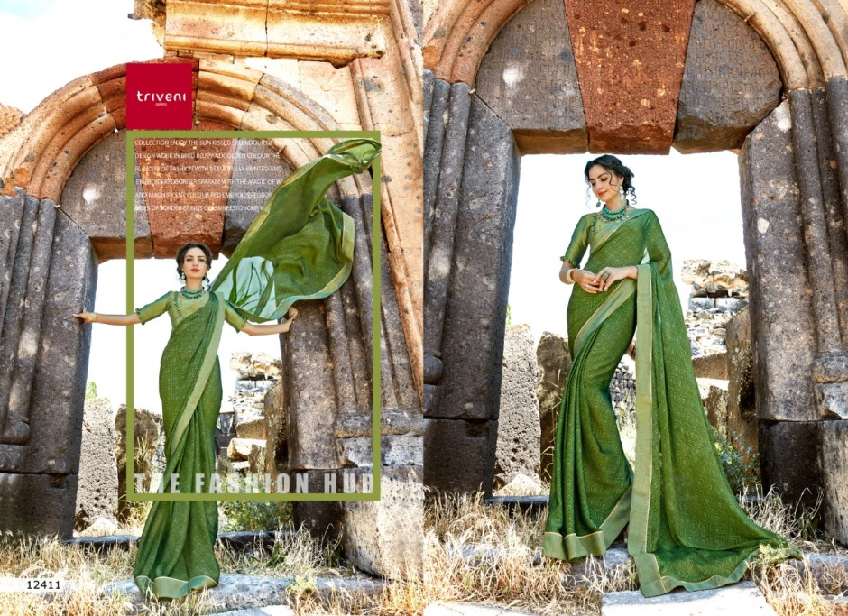 Triveni arshi fancy printed sarees designer collection