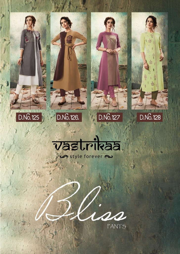 Vastrikaa bliss pants top with pants collection