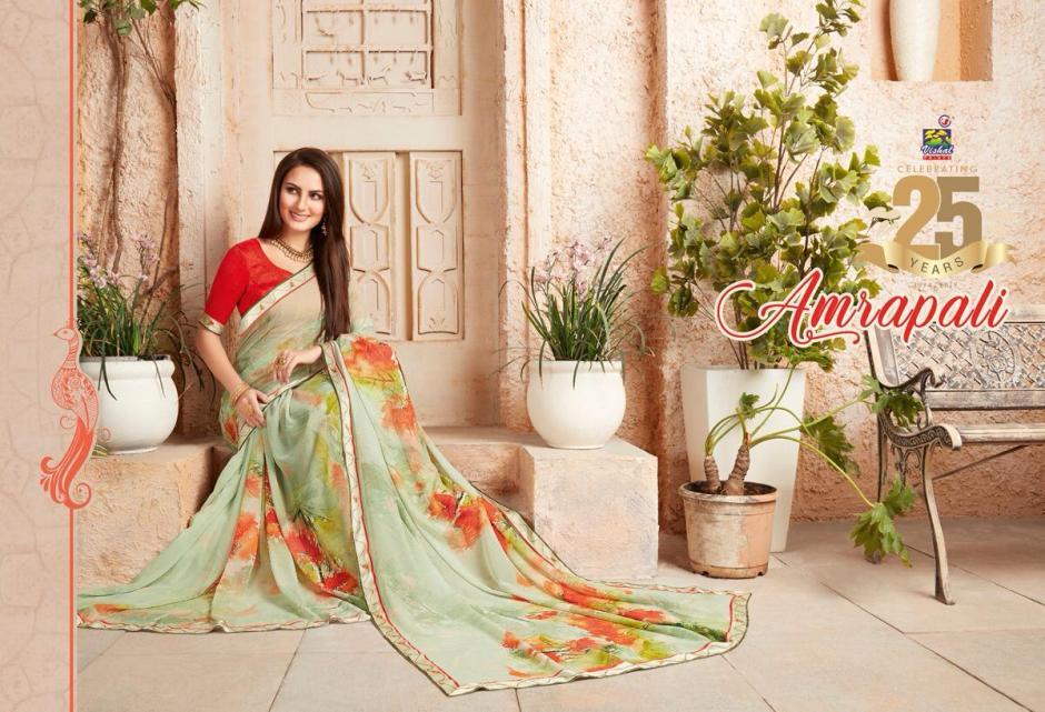 Vishal prints amrapali designer printed sarees collection