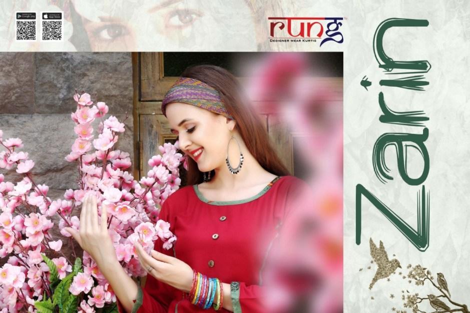 Rung zarin rayon kurti with plazzo beautiful collection