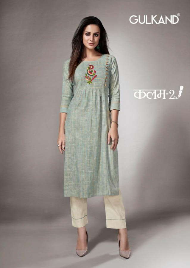 Gulkand kalam vol 2 south cotton kurti with pant Occasional wear collection