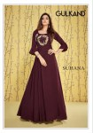 Gulkand designer suhana party wear long gowns at wholesale price