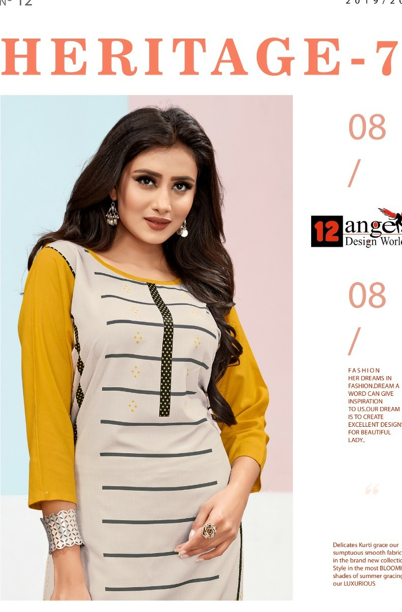 12 Angel heritage vol 7 elagant look Stylish designed Kurties With plazzo
