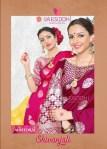 Varsiddhi Shivanjali New And Stylish Banarasi Sarees In Factory Rates 1