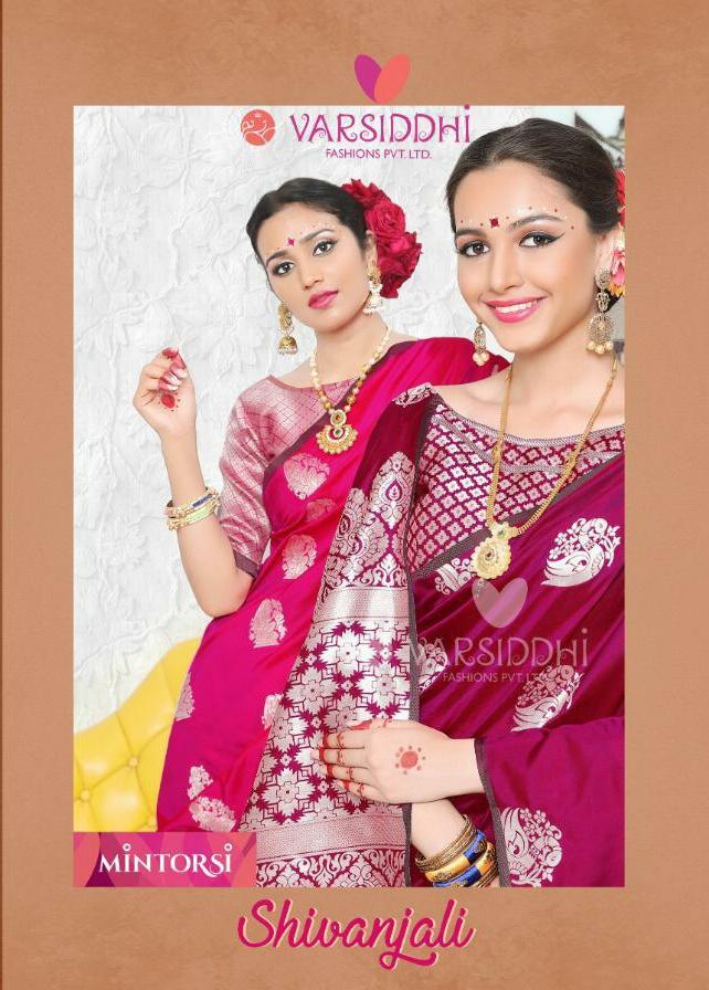 Varsiddhi Shivanjali New And Stylish Banarasi Sarees In Factory Rates