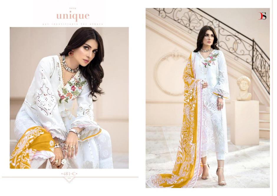 Deepsy Maria b gold cotton fabric Embroidered Salwar suits