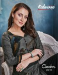 Kalaroop chambor vol-8 classy catchy look Kurties in wholesale