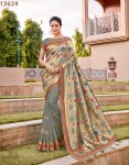 mahotsav nayonika 13600 sries  dhaanvi fency silk saree catalog