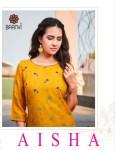 r studio aisha vol 1 affordable price kurti catalog