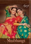 saroj shubhangi beautiful silk sarees with jari border