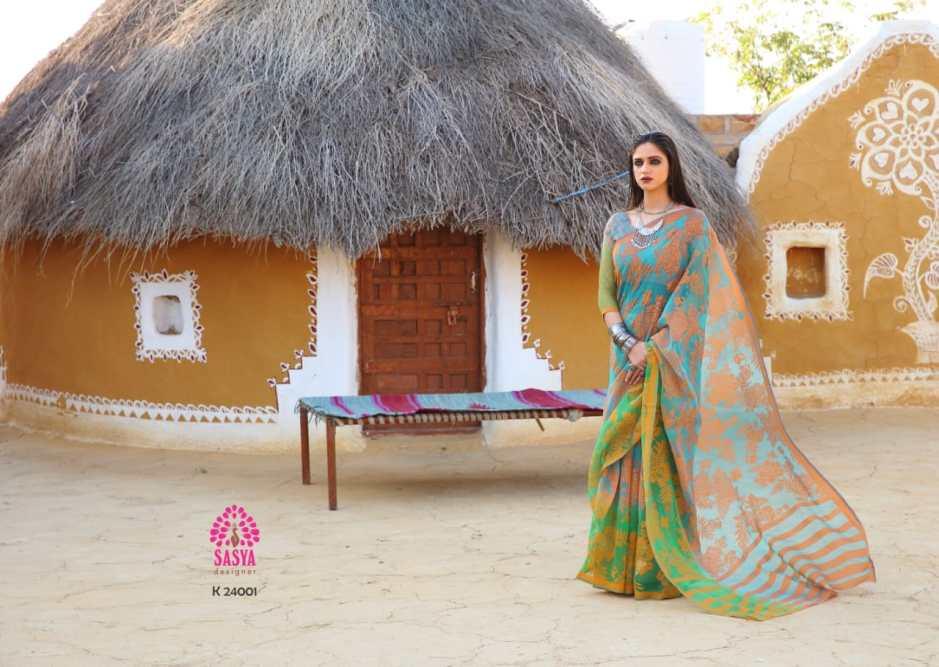Sasya Designer Aangan elagant stunning look beautifully designed Sarees