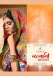 shakunt ratnani decent look saree catalog
