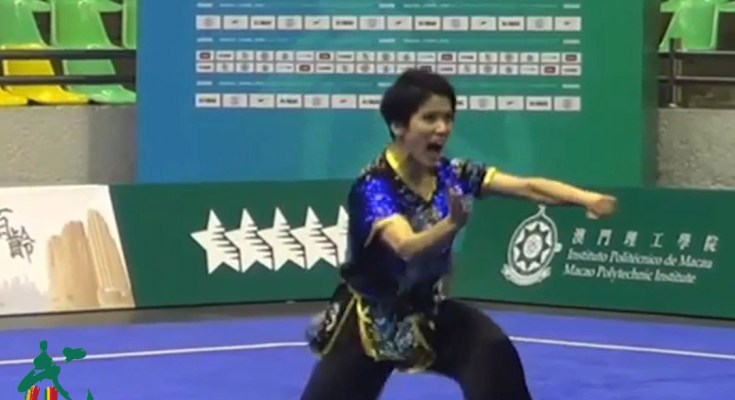 2018 FISU World University Wushu Championship