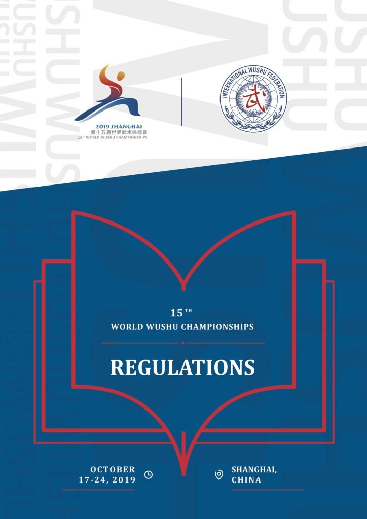 15th World Wushu Championships Regulations - Final