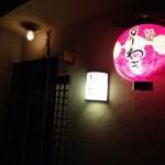 【フォーシーズンズのコンシェルジュおすすめ!】祇園周辺のレストラン情報