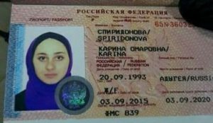 Chechnya: Muslima blows herself up near police station, succeeds in killing only herself