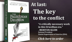 """Robert Spencer persuasively establishes the justice of Zionism and the barbarism of its o... <a target="