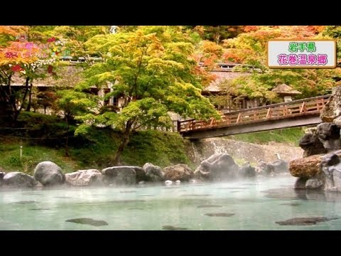 『北海道夕張郡栗山町』の動画を楽しもう!