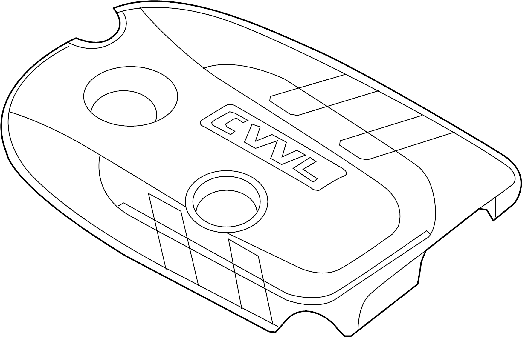Hyundai Elantra Engine Cover Appearance