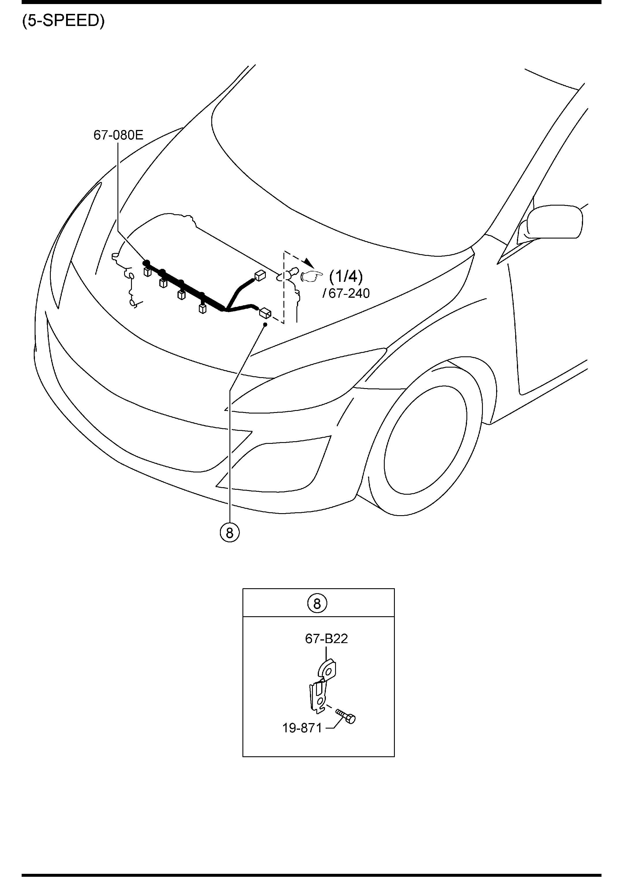 Mazda Mazda 3 Harness Emission