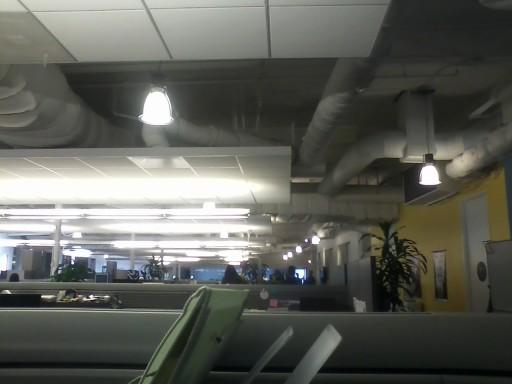 Hulu Office