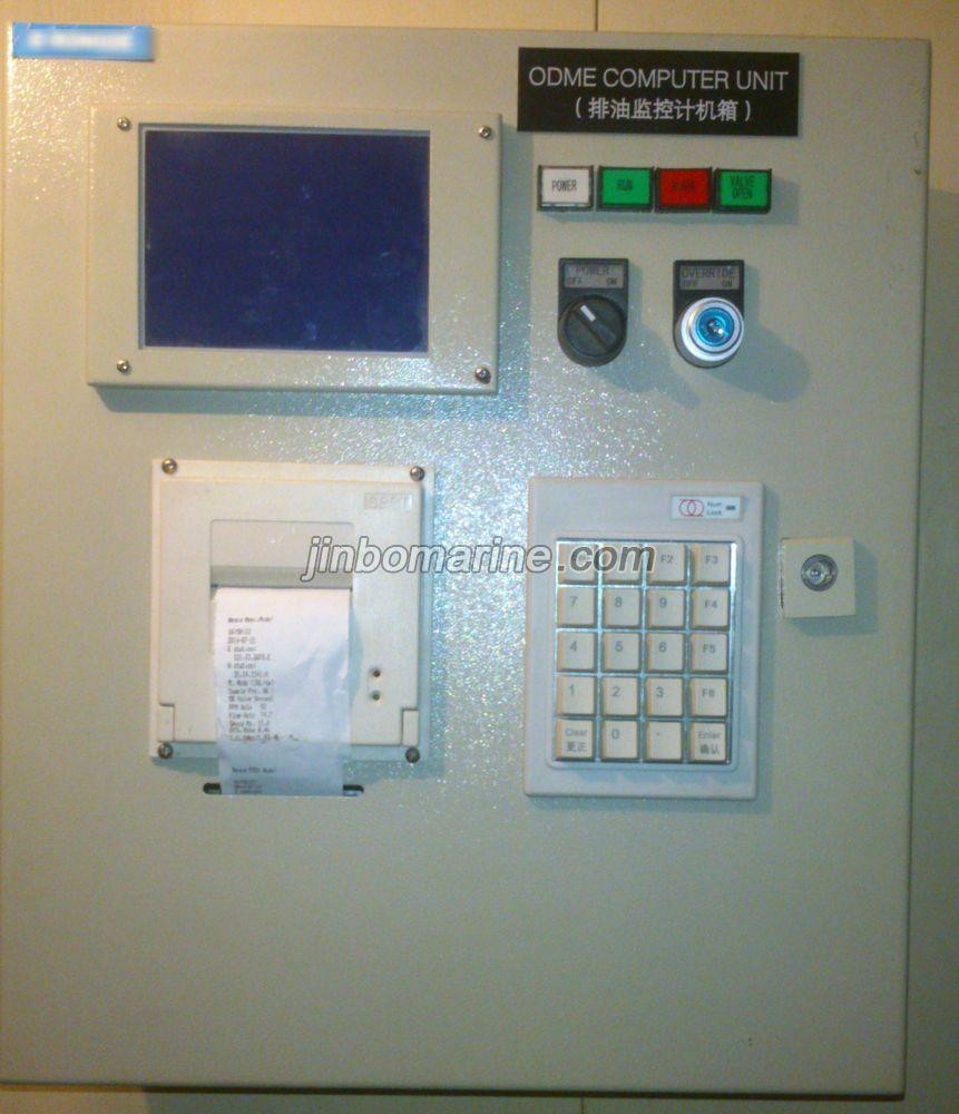 System Remote Alarm