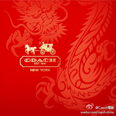 Coach Takes To Weibo With Year Of The Dragon E Cards