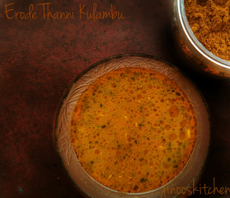 Erode Thanni Kulambu ~ Erode style Chicken curry