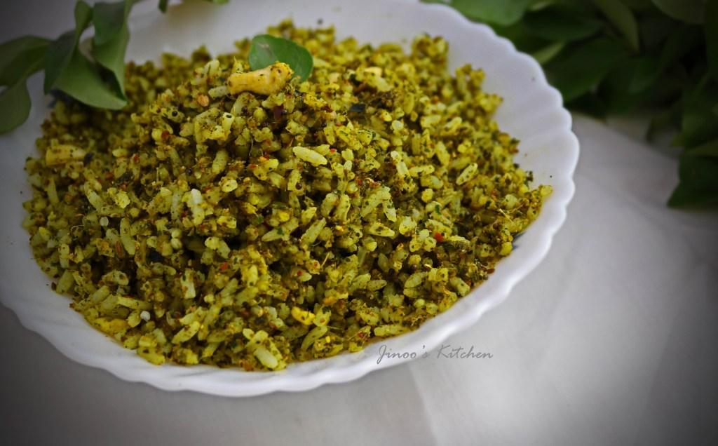 Curry leaves Rice ~ Karuveppilai Sadham