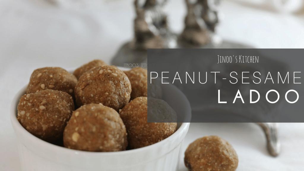 Peanut Sesame Ladoo – Ellu Urundai recipe