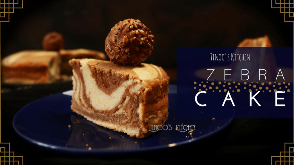 Zebra cake recipe | Marble cake recipe