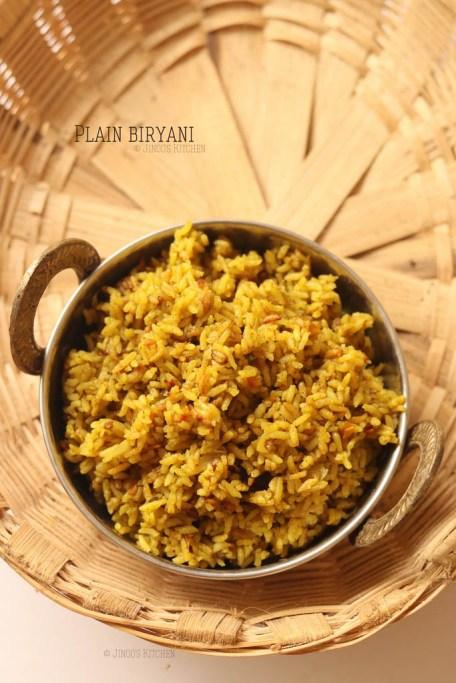 Kuska Biryani recipe | Plain Biryani recipe | Madurai Kuska Biriyani
