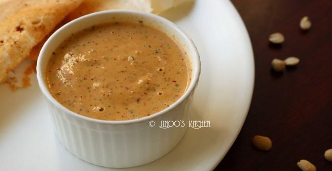 Peanut chutney | Groundnut Chutney recipe | Verkadalai chutney