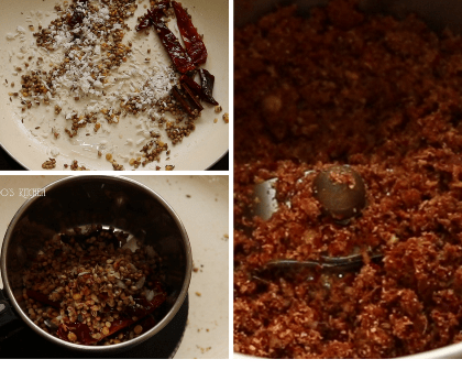 Vangi bath recipe